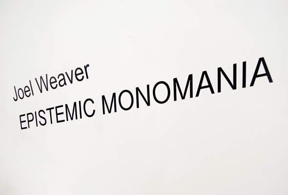 Epistemic Monomania ~ Wall Piece One